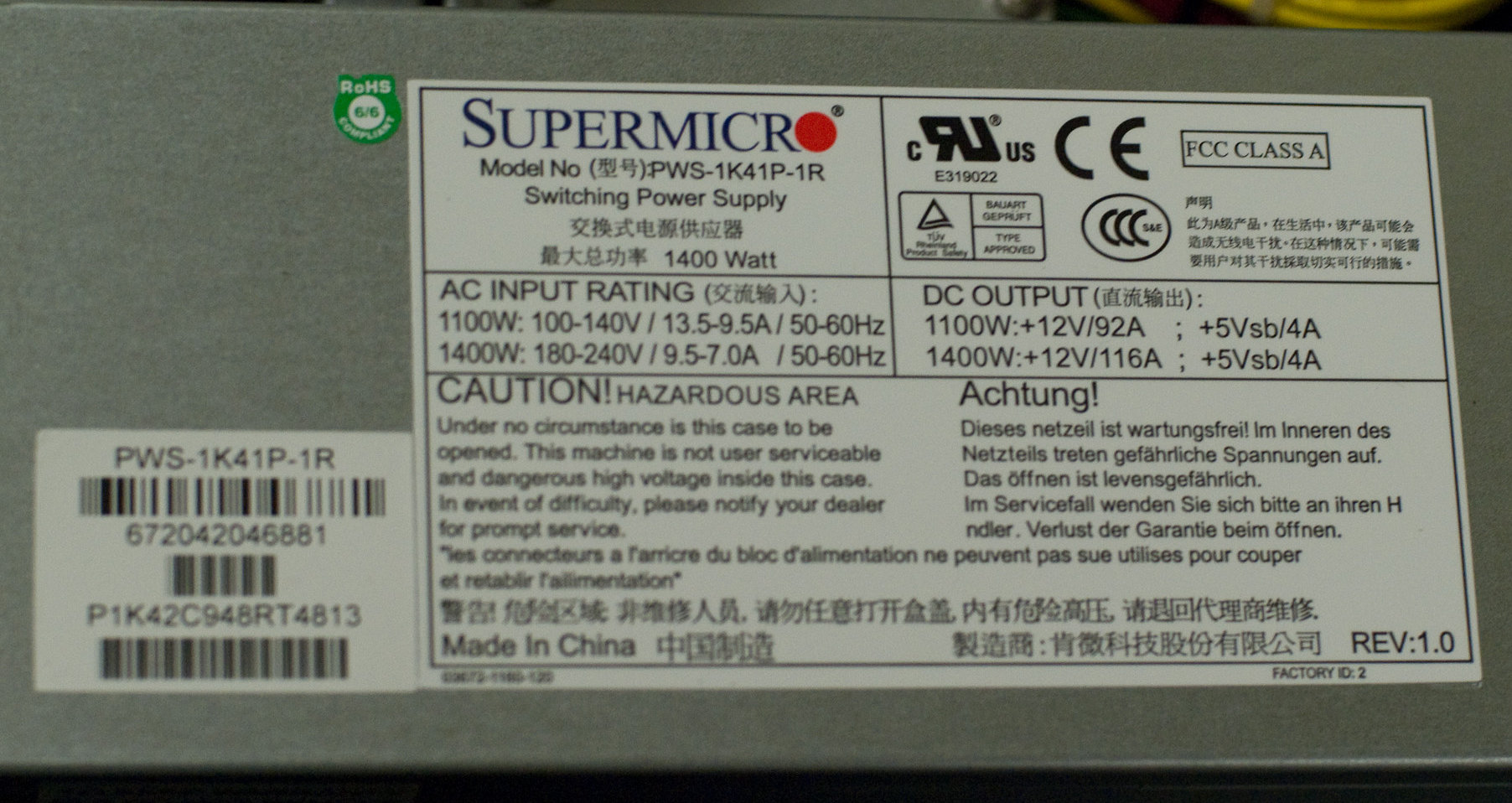 Hardware | SuperMicro's SC847A 4U chassis with 36 drive bays